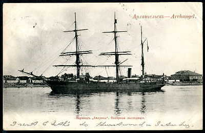 "ZIEGLER POLAR EXPEDITION (North Pole) Ship ""AMERICA"" at Archangel, Russia. 1903"
