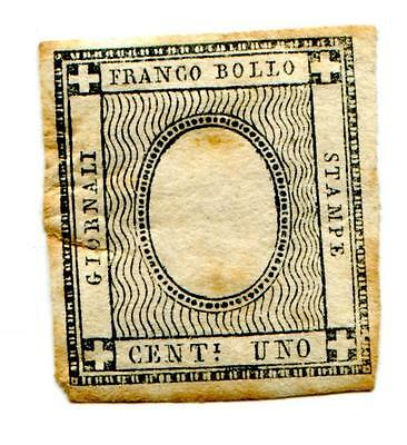 1861 SARDINIA. THE VERY RARE 1c GREY ERROR. WITHOUT THE CENTRAL EMBOSSED 1.