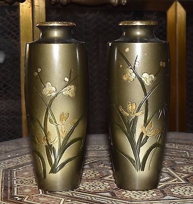Pair Vintage Japanese Mixed Metal Vases Floral Motif Signed