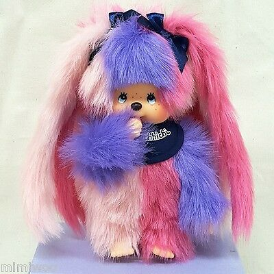 Sekiguchi Limited MCC S Size Plush Doll -- Am I Monchhichi  ~~ FREE Shipping ~~~