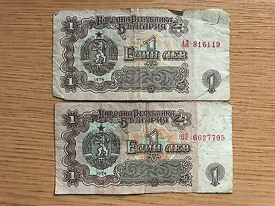 Lot of two 1 Lev banknotes from Bulgaria year 1974