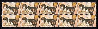 Basset Hound Strip Of 10 Mint Year Of Dog Stamps
