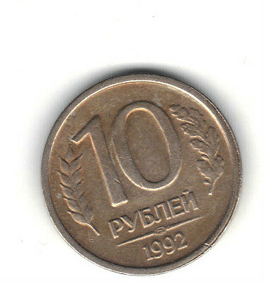 Russian Federation Non Magnetic 1992 10 Rouble Coin