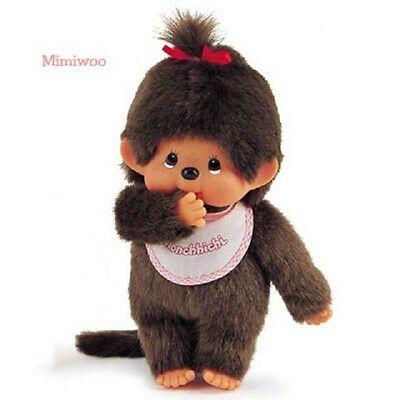 Sekiguchi Monchhichi M Size 24cm Plush Doll MCC Pink Bib Girl (without Pacifier)