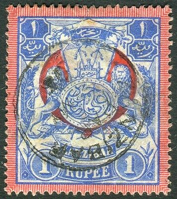 ZANZIBAR-1904 1r Blue & Red Sg 220 FINE USED V14416