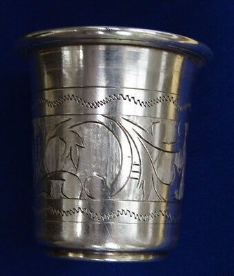ANTIQUE Russian Silver Engraved Beaker Cup/Shot Glass