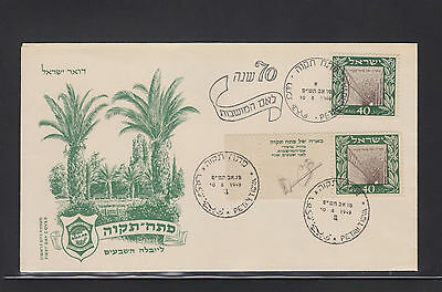 Israel Fdc 1949 Petah Tikva With Full Tab On Official Cover Rare