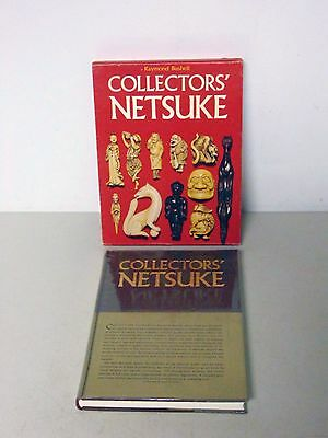 RARE TRUE First Edition 1st Print Collectors Netsuke Raymond Bushell 1971 LOOK