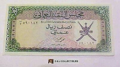MUSCAT AND OMAN SCARCE 1/2 Rial SAIDI, 1970 UNC CONDITION