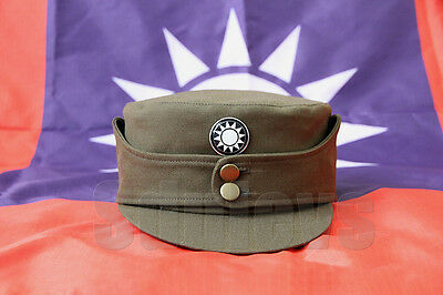 WWII Chinese army officer cap
