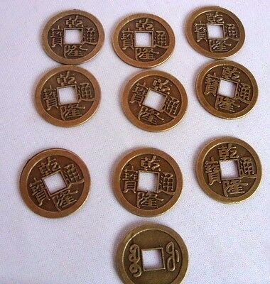 10 Chinese I-Ching Fortune Coins, Feng Shui Lucky Charm wealth (23mm)