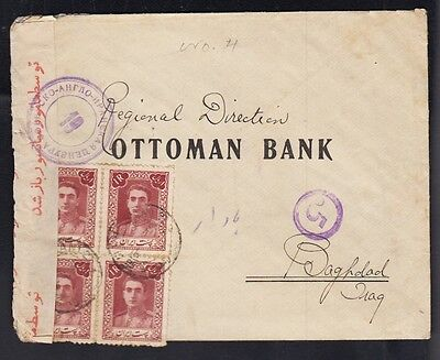 Rare Cover To Bagdad Ottoman Bank With Anglo Censure 1945