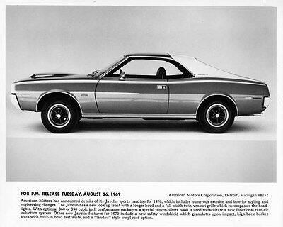 1970 AMC Javelin Sports Hardtop ORIGINAL Factory Photo oae3043