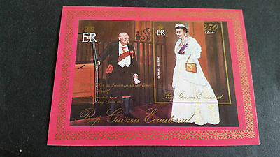 Equatorial Guinea 1978 25TH ANNIV OF CORONATION  MNH