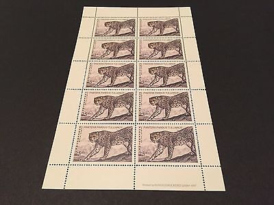 Full Sheet of 25.00 Pantera Pardus Tullianus Uzbekistan 1997 MNH