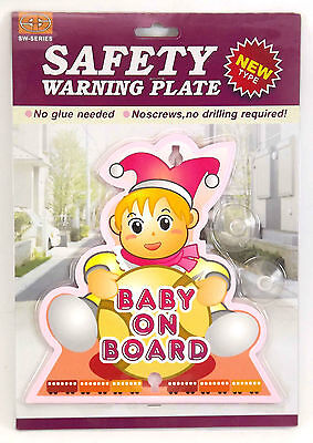 Car Auto Baby On Board with Suction Cups for Windscreen
