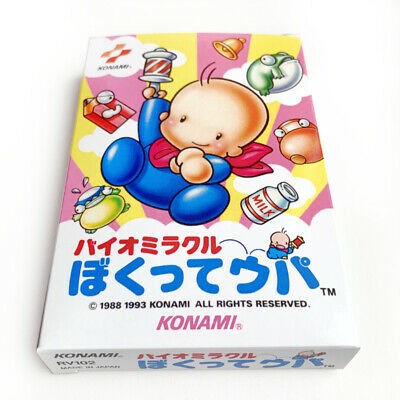BIO MIRACLE BOKUTTE UPA - Replacement plastic empty custom case for Famicom game