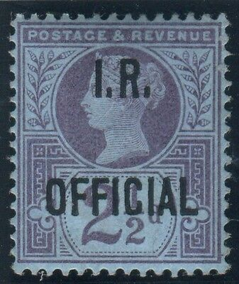 Sg O14 2½d Purple & Blue OVPT I.R. OFFICIAL.  A superb unmounted mint example