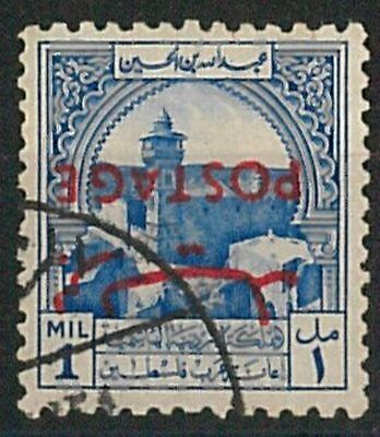 60939 -  JORDANIA - STAMPS:  SG # 387a INVERTED OVERPRINT Used - VERY FINE!!