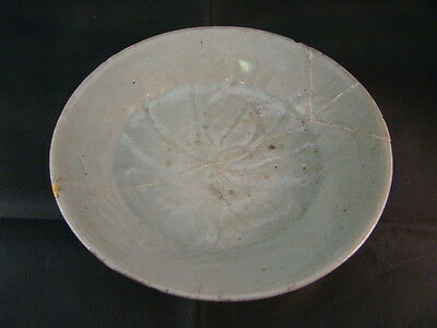 Chinese Song Dynasty (960-1279 AD) nice decorated glazed plate  p675