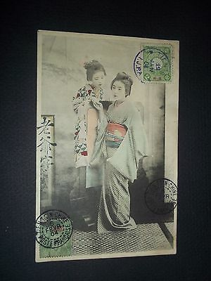 cpa carte postale chine old chinese postcard tientsin  (3)