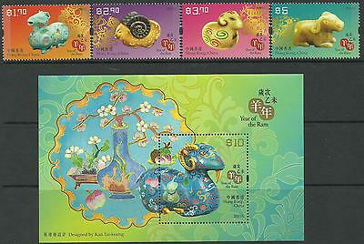 Hong Kong 2015 Year of Ram set of 4 plus s/s MNH