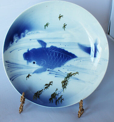 Antique Koi Plate Bowl Blue & White Japanese Fish Hand Painted Porcelain
