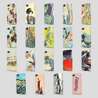 Hokusai Japanese Art Nature Geisha Case Hard Cover For Samsung Note Grand
