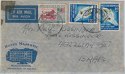 59852 -  MALAYA - POSTAL HISTORY: ADVERTISING Hotel COVER to ISRAEL 1960