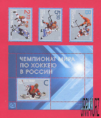 TRANSNISTRIA 2016 Winter Sports Ice Hockey World Championship Russia 3v+s-sheet