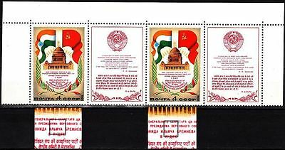 RUSSIA/USSR 1980 ERROR: Visit to India. Strip of 2 pairs, MNH