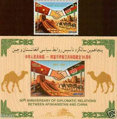 Afghanistan 2005 China Dip Relation Rare S/Sheet On Cloth