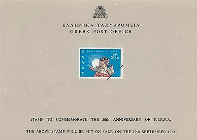 Stamp Greece 1964 Commemorate 50th anniversary of P.I.K.P.A presentation panel