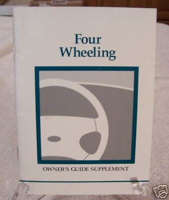 **LOOK** 1996 Ford 4X4 Truck Owners Manual Supplement