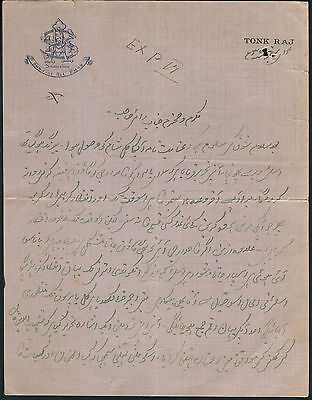India Tonk State crested letter Prince of Tonk Shujaat Ali Khan wi repaired faul