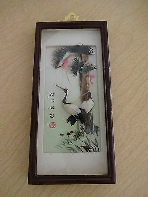 Vtg Chinese 3D Framed Feather Art Signed - Sandhill Cranes Birds 10x22mm in box