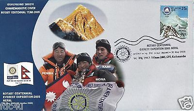 Nepal 2005 Spl Fdc Rotary Centennial Mount Everest Expedition