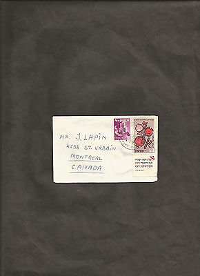 Cover With Israel Jewish New Year 5720 Stamp With Tab & Definitive Stamp 1959