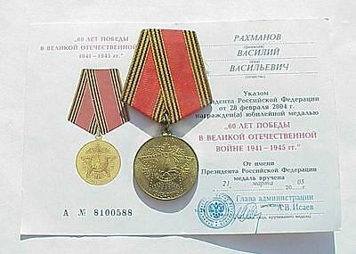Russian Soviet Medal Order Award Victory Wwii War Labor Military Badge Pin Star