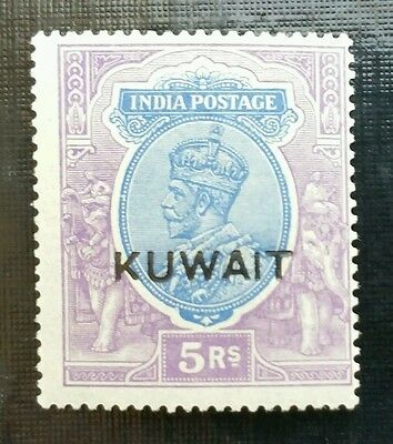 Kuwait, 1923-24, King George V, Sc 14, Mint, VF, rare stamp.