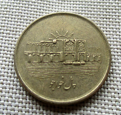 1000 Rial Middle Eastern Coin 2008 #4145