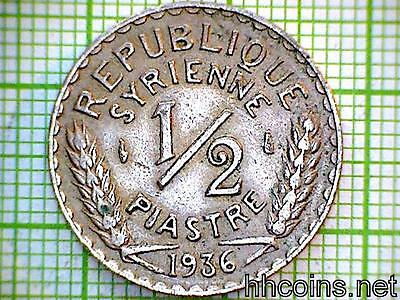 Syria Syrie French Protectorate 1936 1/2 Piastre