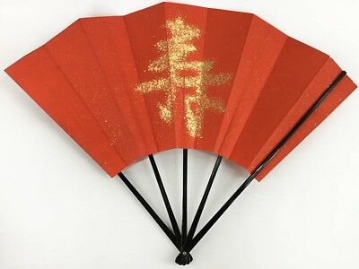 Vintage Japanese 'Kotobuki' Folding Display Fan Kumihama Country Club: Feb17-B