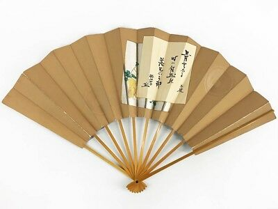 Vintage Japanese Geisha Odori 'Maiogi' Folding Dance Fan from Kyoto: Feb17-C