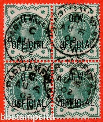 "SG. 032. L32. ½d blue - green. "" O.W. OFFICIAL "" A very fine 5th August 1902 CDS"