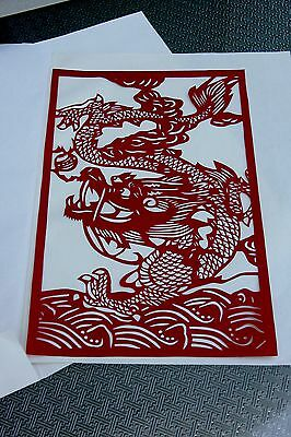 Chinese Folk Paper Cut Out Package Set of 3 all different