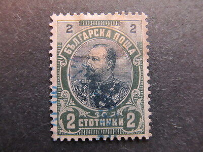 A3P23 Bulgaria 1901 2s used #7