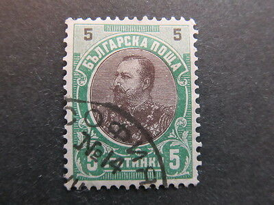 A3P23 Bulgaria 1901 5s used #9