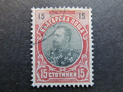 A3P23 Bulgaria 1901 15s used #11