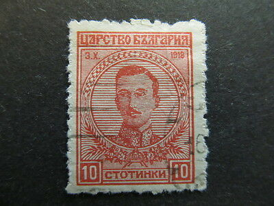 A3P23 Bulgaria 1919 10s used #21